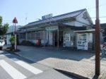 JR東海道線の安土駅で下車する