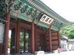 仁穆王后が幽閉されていたのは現在の徳寿宮で、写真は正門の大漢門