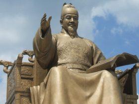 ソウル中心部にある世宗の銅像