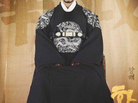 ドラマ『華政』で光海君を演じたチャ・スンウォン