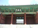 慶熙宮の正門の崇政門(スンジョンムン)